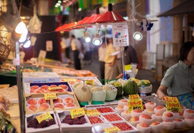 市場|果物|野菜|流通