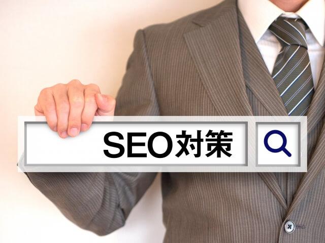 SEO対策|検索エンジン|検索順位