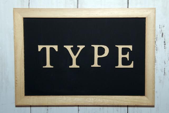 TYPE・種類