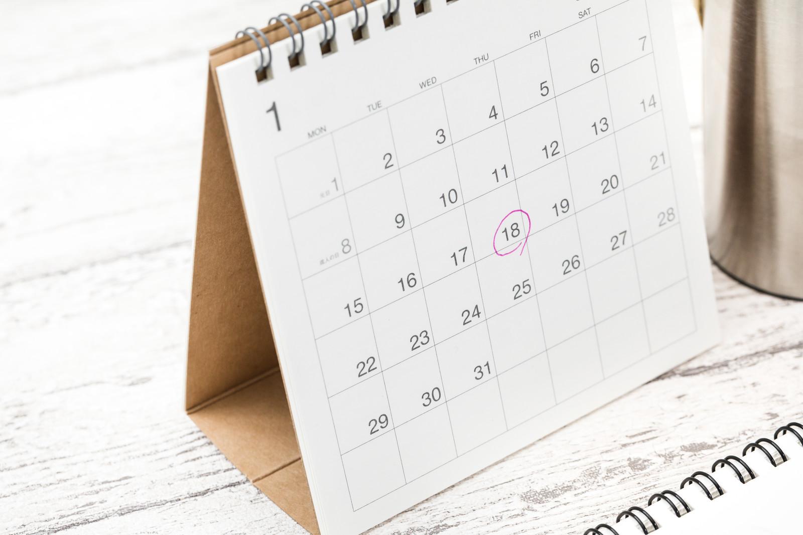 カレンダー・記念日・予定・時間・日程