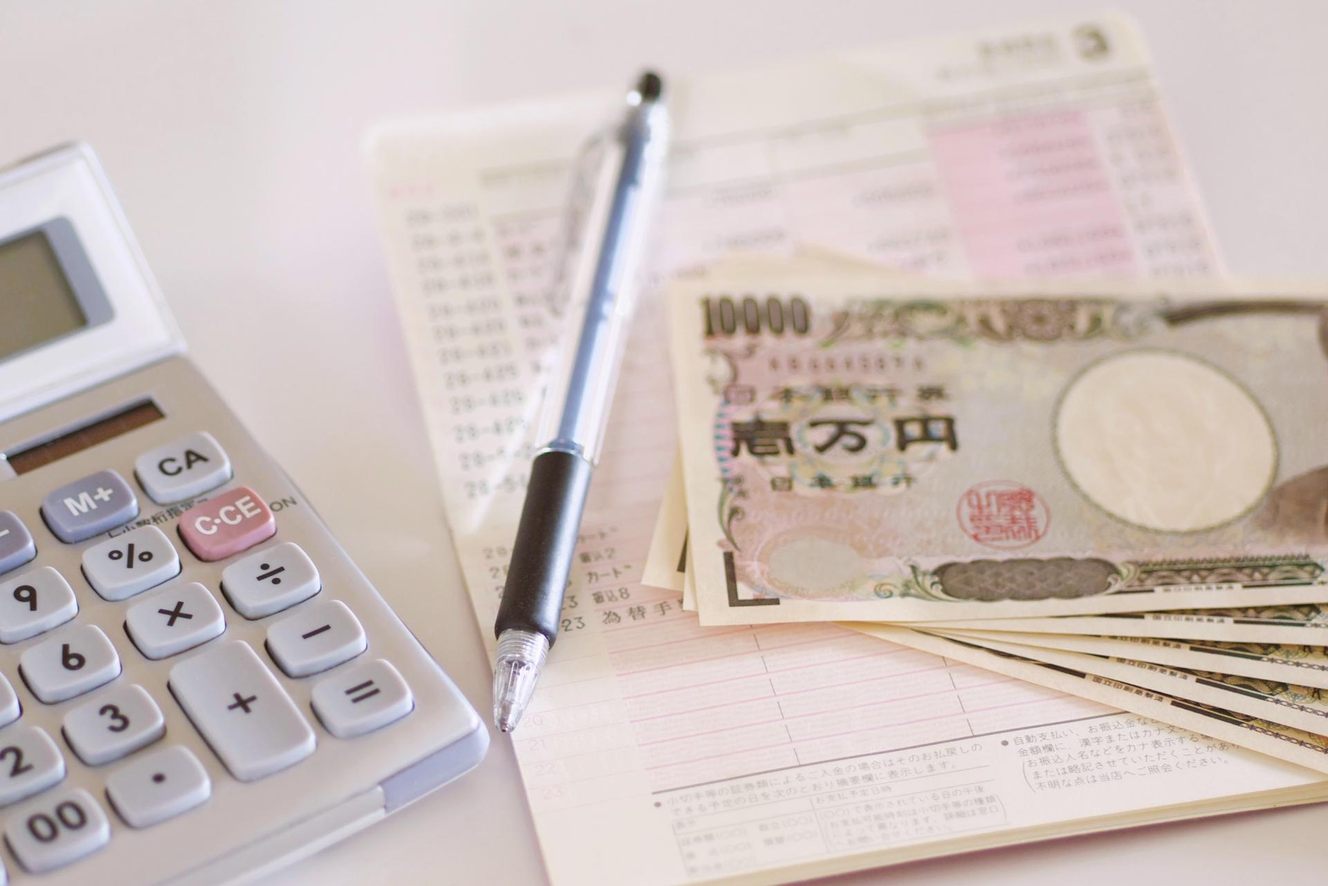 通帳・紙幣・お札・電卓・振込・入金