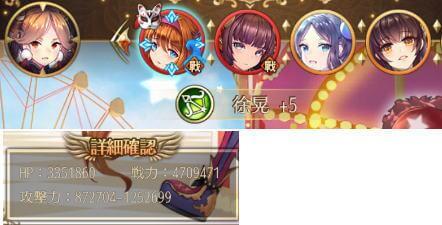 サブアカウントメイン徐晃4709471-20190201