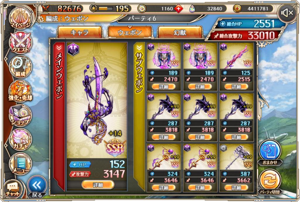 闇シャルルマーニュ2(210920)