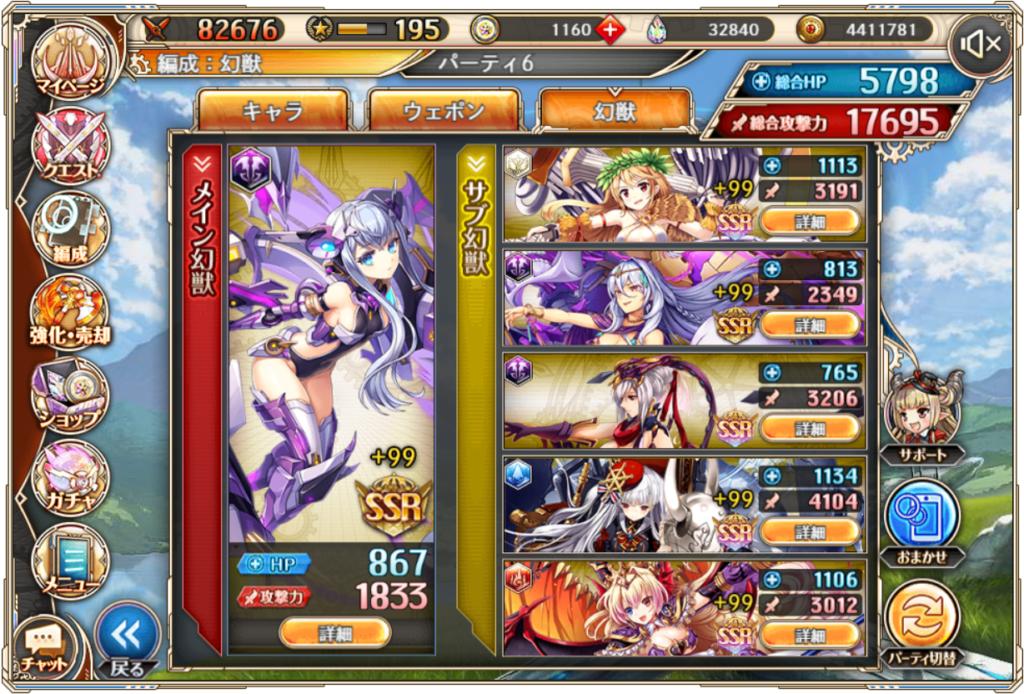 闇シャルルマーニュ3(210920)