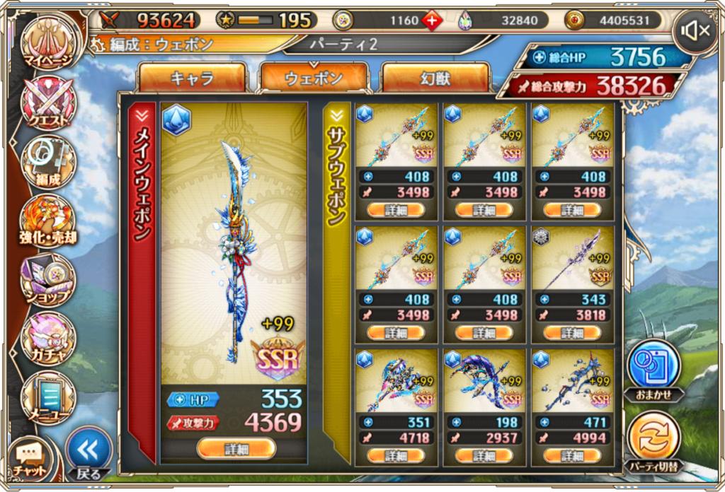 水頼光2(210920)
