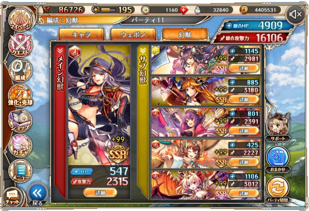火頼光3(210920)